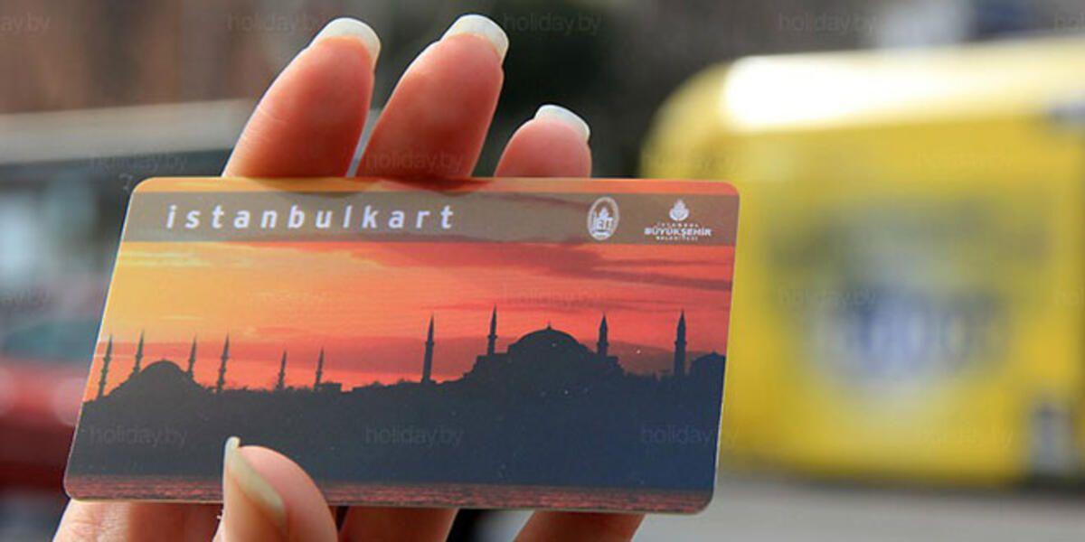 Metro ve tramvaya ücretsiz binmek mümkün! İstanbulkart sahiplerine ücretsiz metro ve tramvay müjdesi. Aracını İSPARK'a bırak, ücretsiz yolculuk et - Sayfa:3